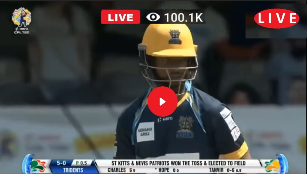 CPL 2021 Live Match || Live Cricket Streaming